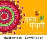 happy vasant panchami  vector... | Shutterstock .eps vector #1299549919