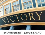 HMS Victory - Nelson