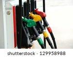 petrol pump filling | Shutterstock . vector #129958988
