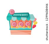 shooting gallery with ducks and ... | Shutterstock .eps vector #1299608446