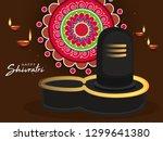 happy maha shivratri  vector... | Shutterstock .eps vector #1299641380