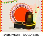 happy maha shivratri  vector... | Shutterstock .eps vector #1299641389