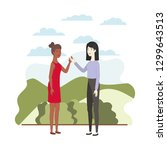 young women standing in...   Shutterstock .eps vector #1299643513