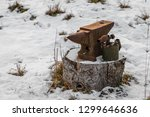 in winter  a perch and lodylamp ... | Shutterstock . vector #1299646636