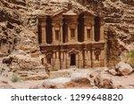 Ad Deir  The Monastery Temple...