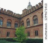 chernivtsi national university  ... | Shutterstock . vector #1299671413