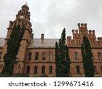 chernivtsi national university  ... | Shutterstock . vector #1299671416