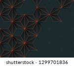 abstract modern background with ... | Shutterstock . vector #1299701836