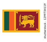 sri lanka national flag | Shutterstock .eps vector #1299734119