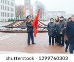 november 7  2018 minsk belarus... | Shutterstock . vector #1299760303
