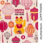 chinese new year print design | Shutterstock .eps vector #1299793690