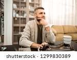 antiques typewriter. thoughtful ...   Shutterstock . vector #1299830389