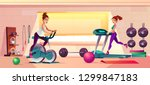 vector cartoon background of... | Shutterstock .eps vector #1299847183
