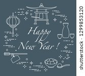 happy new year 2019 card. new... | Shutterstock .eps vector #1299853120