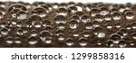 water droplets on moisture...   Shutterstock . vector #1299858316