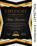 black certificate template with ... | Shutterstock .eps vector #1299877426