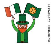 happy st patricks day | Shutterstock .eps vector #1299896659