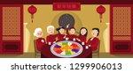 illustration vector flat... | Shutterstock .eps vector #1299906013