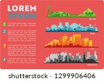 city skyline colored sets  city ... | Shutterstock .eps vector #1299906406
