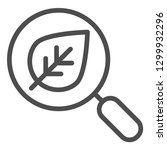 search with leaf line icon....