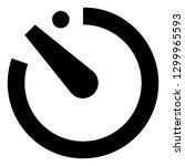 self timer vector icon