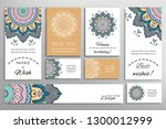 big set of greeting cards or... | Shutterstock .eps vector #1300012999