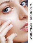 closeup macro shot of female...   Shutterstock . vector #1300023076