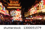 shanghai  china   jan. 26  2019 ... | Shutterstock . vector #1300051579
