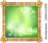 vector illustration of square...   Shutterstock .eps vector #1300112209