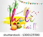 illustration of abstract... | Shutterstock .eps vector #1300125580