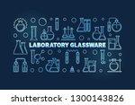 laboratory glassware blue... | Shutterstock .eps vector #1300143826