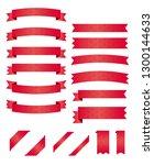 vector red ribbon background... | Shutterstock .eps vector #1300144633
