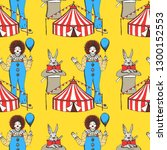 sketch circus  in vintage style ... | Shutterstock .eps vector #1300152553