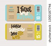 promotional coupon design... | Shutterstock .eps vector #1300187746