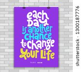 each day is another chance to... | Shutterstock .eps vector #1300187776