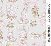 ballet seamless pattern with... | Shutterstock .eps vector #1300188100