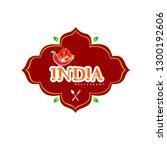 indian vegetarian restaurant... | Shutterstock .eps vector #1300192606