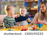 nursery babies kids playing... | Shutterstock . vector #1300193233