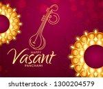 illustration of happy vasant... | Shutterstock .eps vector #1300204579