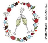 romantic champagne glasses.... | Shutterstock .eps vector #1300208263