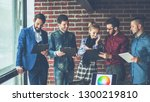 business team with documents... | Shutterstock . vector #1300219810