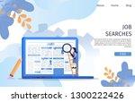 vacancy job search employee...   Shutterstock .eps vector #1300222426