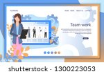 social media person profile... | Shutterstock .eps vector #1300223053