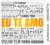 eu te amo  i love you in... | Shutterstock .eps vector #1300238776