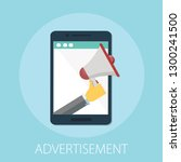 digital advertising  email... | Shutterstock .eps vector #1300241500