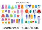 baby clothes. vector. kid... | Shutterstock .eps vector #1300248436