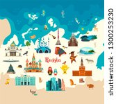 russia vector atlas  colorfull...   Shutterstock .eps vector #1300253230