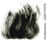 abstract waves of black paint... | Shutterstock . vector #1300279570