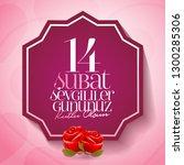 14 february valentine's day... | Shutterstock .eps vector #1300285306