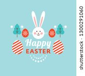 happy easter card | Shutterstock .eps vector #1300291060